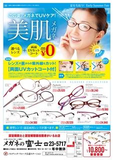 2015_shoka_omo-1.jpg
