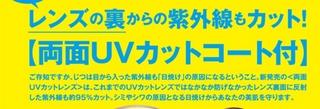 2015_shoka_omo-2.jpg
