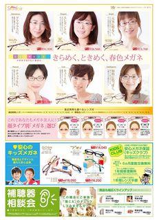 2015_spring_ura.jpg