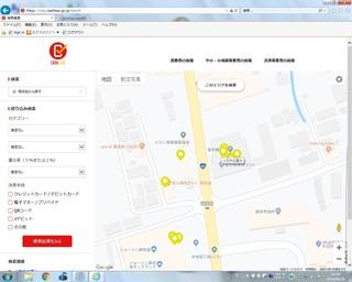 キャッシュレスマップ.jpg